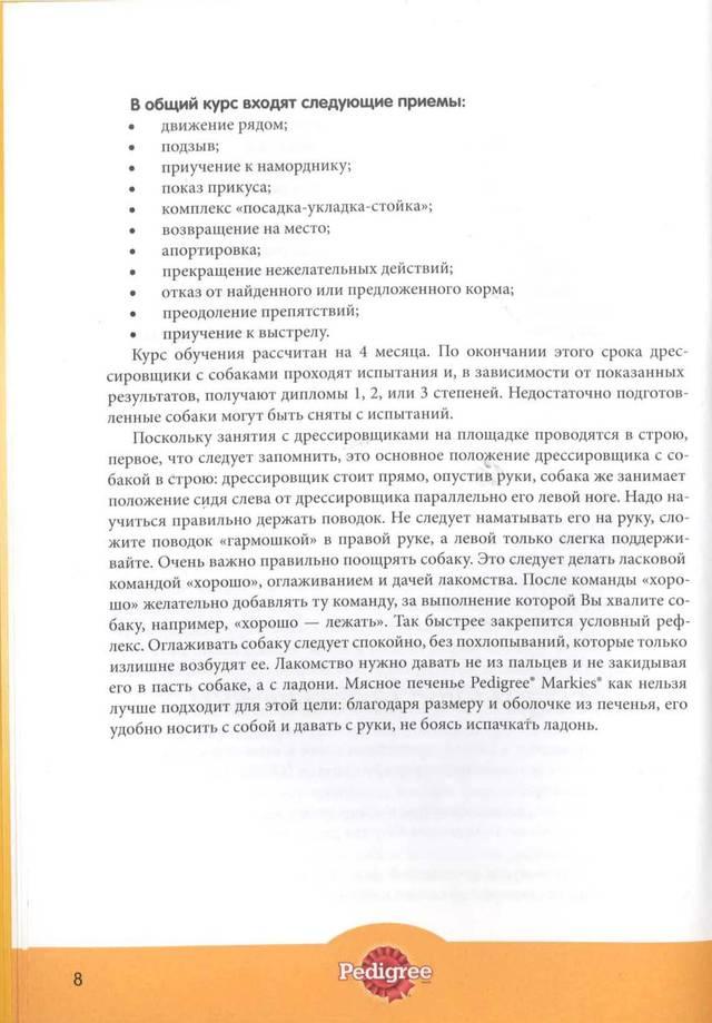 http://s4.uploads.ru/5peDs.jpg