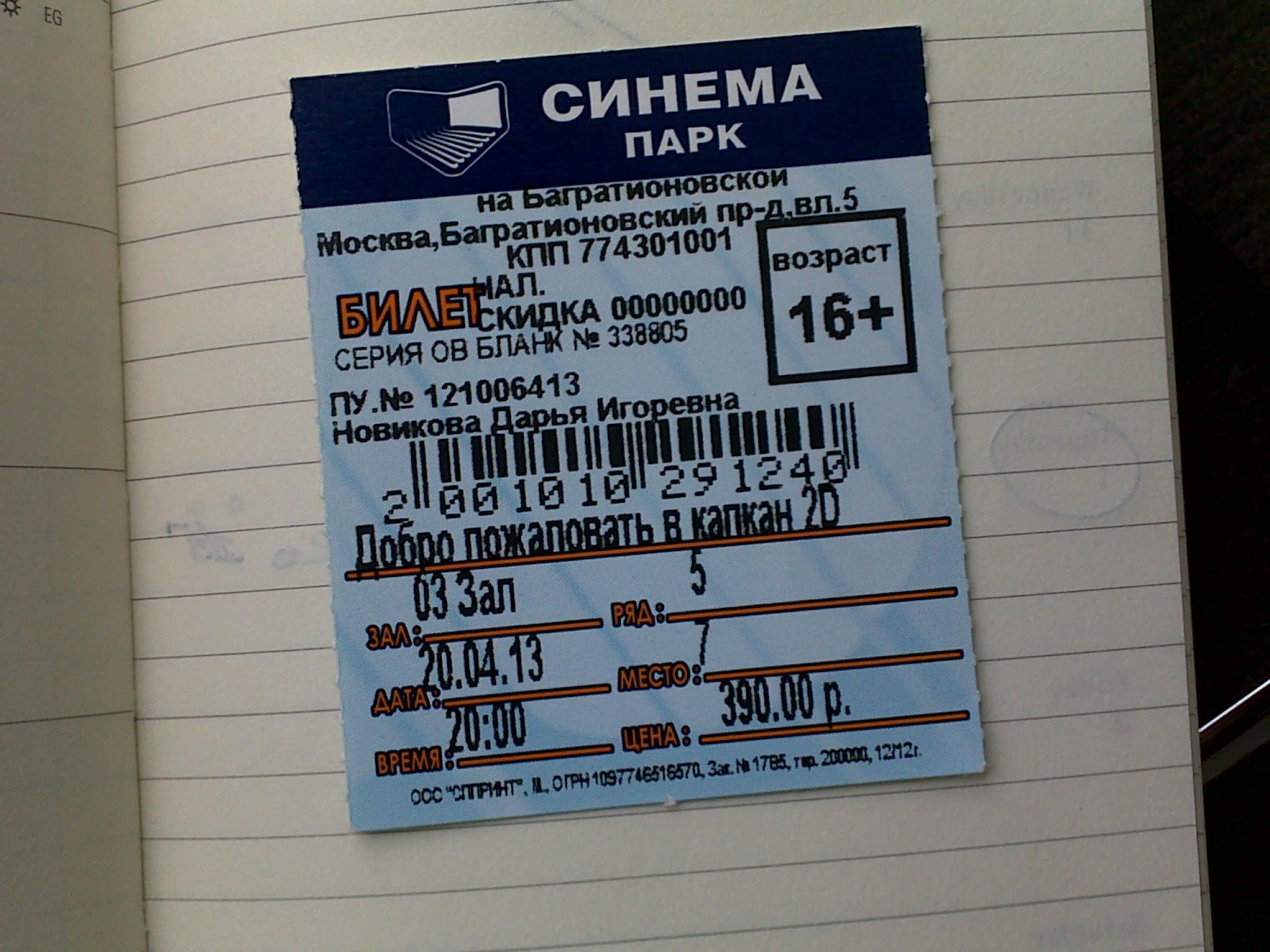 http://s4.uploads.ru/6M0sp.jpg