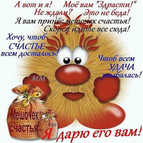 http://s4.uploads.ru/6ZiTs.jpg