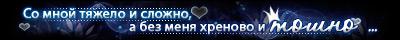 http://s4.uploads.ru/6q0l3.jpg