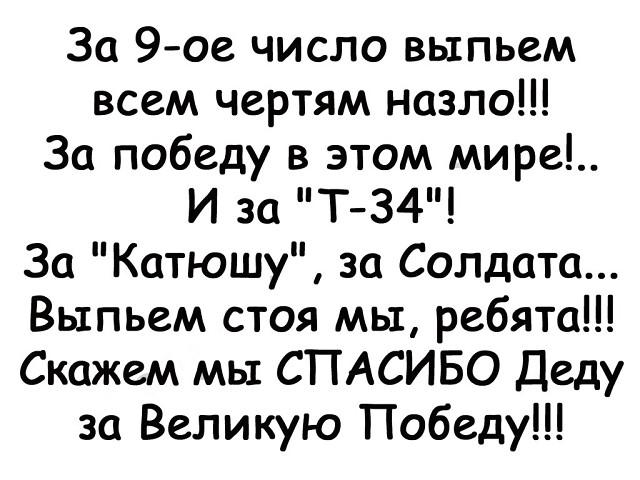 http://s4.uploads.ru/7IOin.jpg