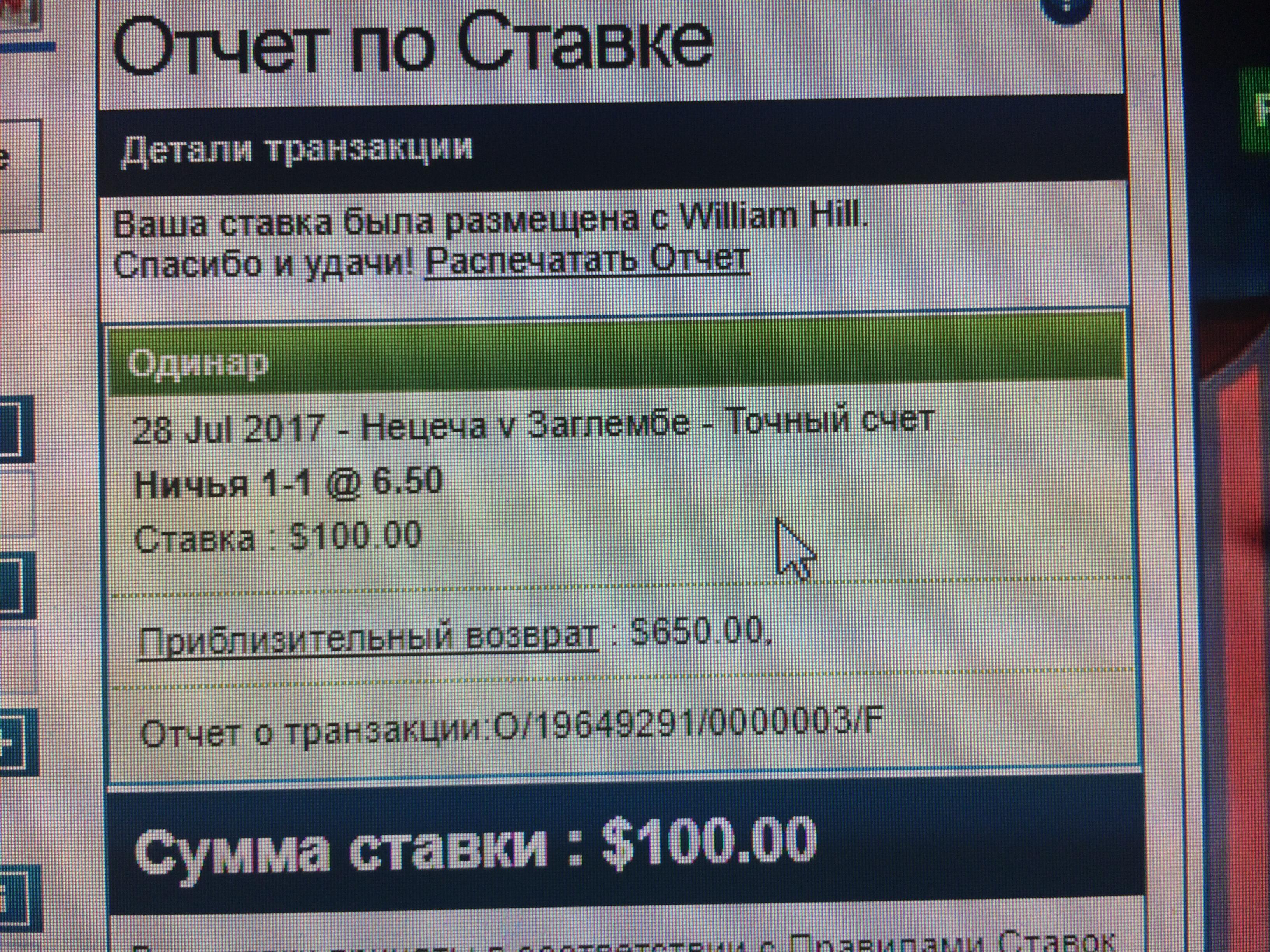 http://s4.uploads.ru/7KtvW.jpg