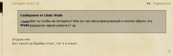 http://s4.uploads.ru/7RHzG.jpg