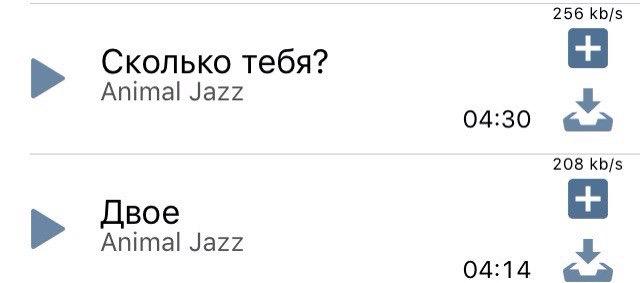 http://s4.uploads.ru/7UOyW.jpg