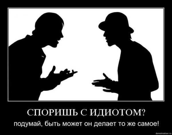 http://s4.uploads.ru/7eSjv.jpg