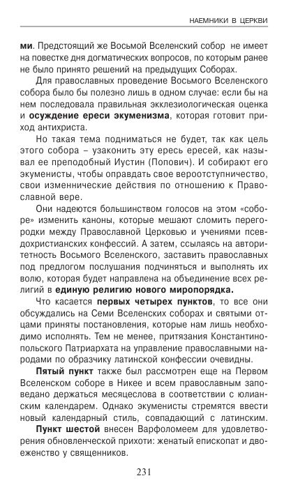 http://s4.uploads.ru/7pQkq.jpg