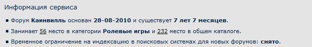 http://s4.uploads.ru/7qgGn.png