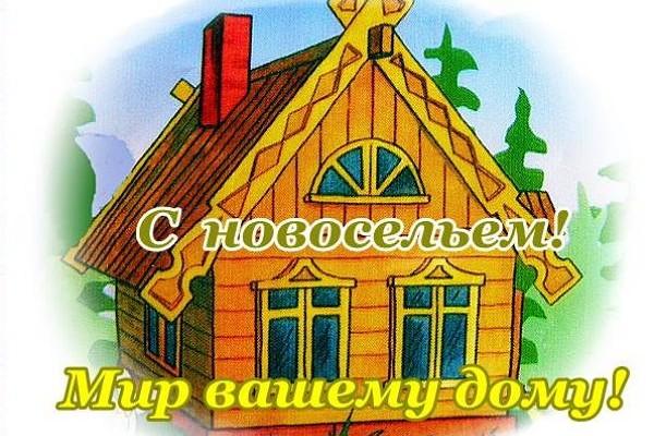 http://s4.uploads.ru/7rTnP.jpg