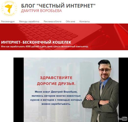 http://s4.uploads.ru/87fWz.png