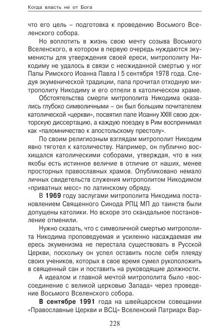 http://s4.uploads.ru/8Ni4e.jpg