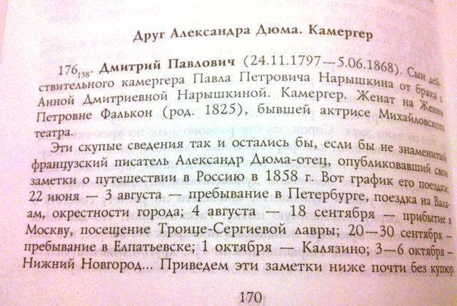 http://s4.uploads.ru/8SCMr.jpg