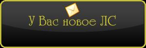 http://s4.uploads.ru/8SRij.png