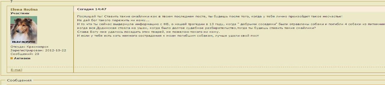 http://s4.uploads.ru/8StLJ.png