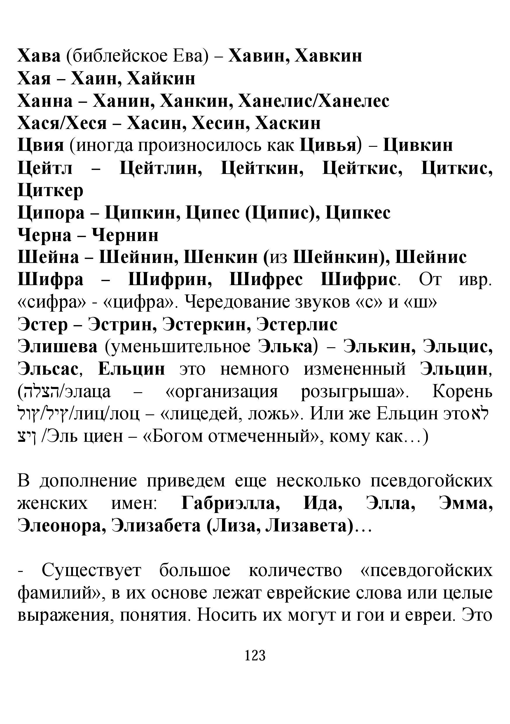 http://s4.uploads.ru/8YqiW.jpg