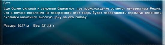 http://s4.uploads.ru/8cE1v.jpg