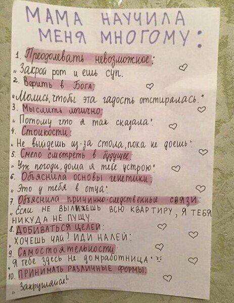 http://s4.uploads.ru/8e2j9.jpg