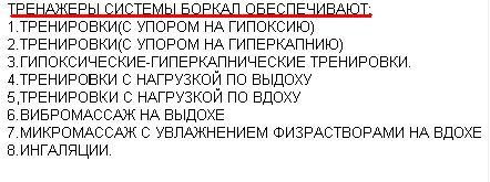 http://s4.uploads.ru/8jcZR.png