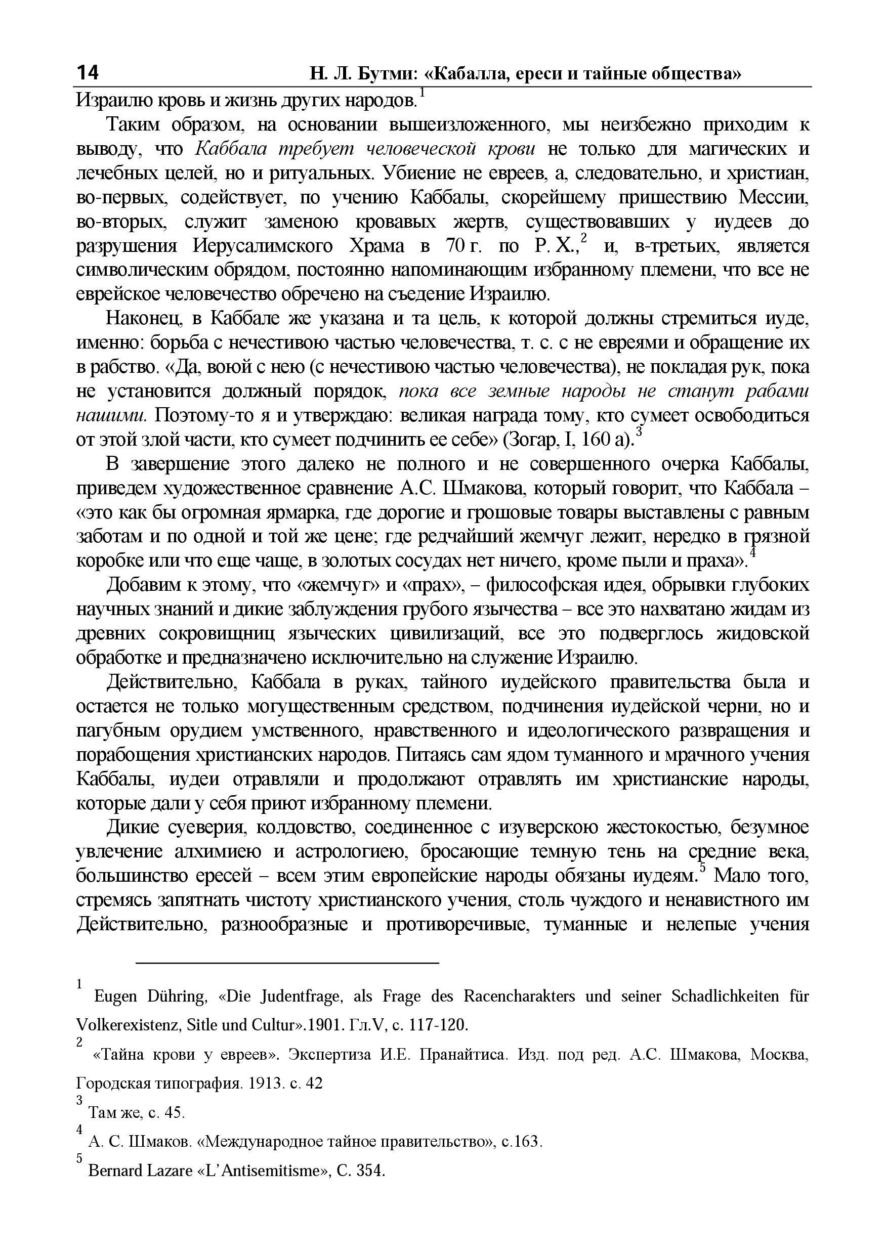 http://s4.uploads.ru/90kf1.jpg