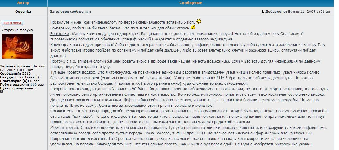 http://s4.uploads.ru/958uW.jpg