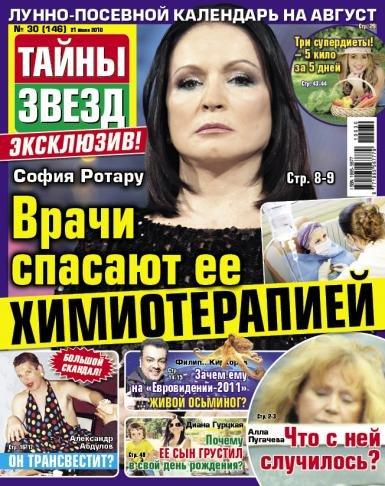 http://s4.uploads.ru/982QE.jpg