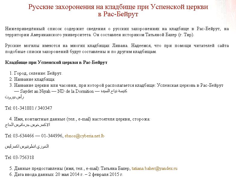 http://s4.uploads.ru/9SmKO.png