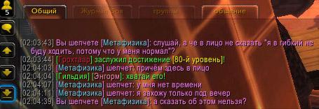 http://s4.uploads.ru/9YSzT.jpg