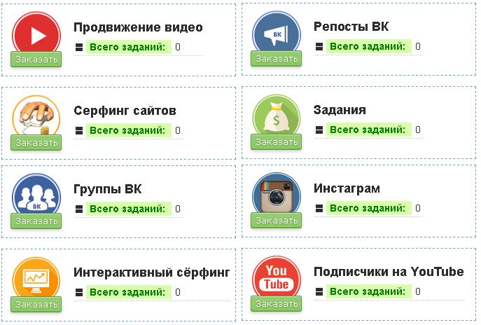 http://s4.uploads.ru/9c2aG.png