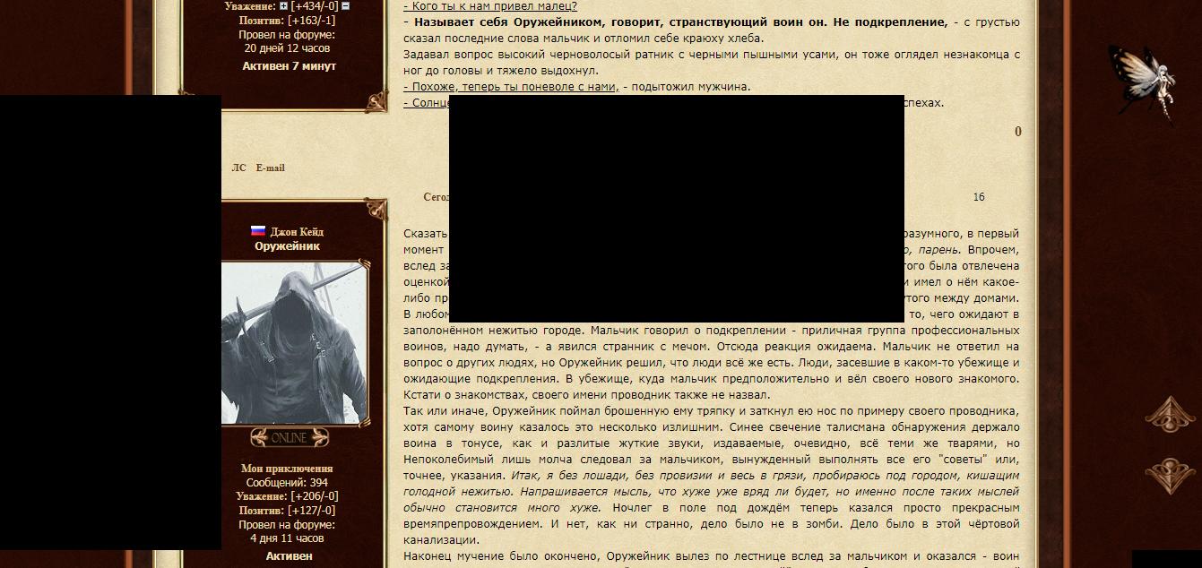http://s4.uploads.ru/9eorH.png