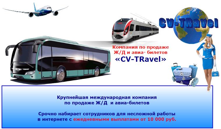 Smart Compactor 1.1 - система заработка 3 600 рублей каждый час 9oxUF