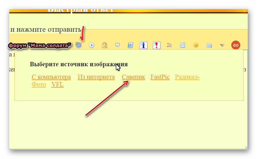 http://s4.uploads.ru/AMaNK.png