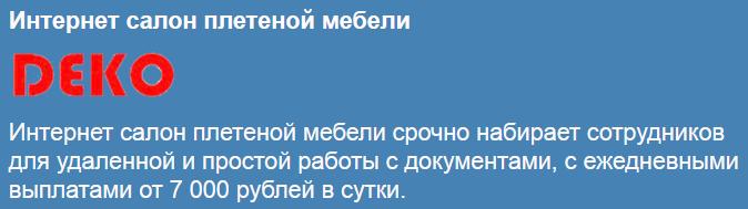 http://s4.uploads.ru/AYl45.png