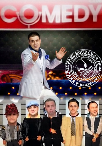 Comedy Club / 327 (125) ������ (13.12.2013) WEB-DLRip 720p by AGR