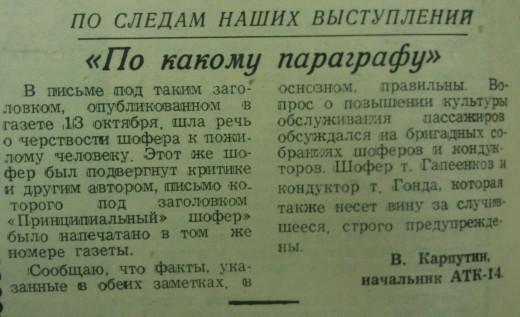 http://s4.uploads.ru/AdU0s.jpg