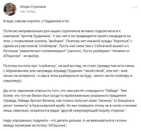http://s4.uploads.ru/AeUfr.jpg