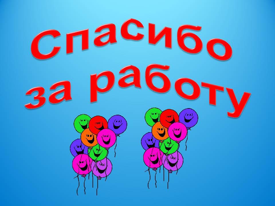 http://s4.uploads.ru/AlMk5.jpg