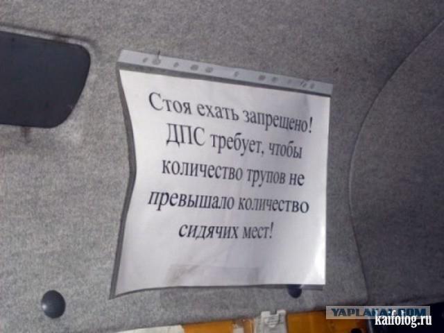 http://s4.uploads.ru/AoHJk.jpg