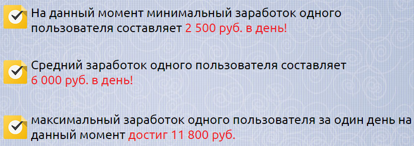 http://s4.uploads.ru/AyIeP.png