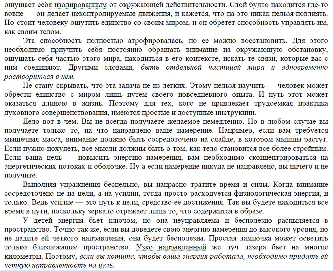 http://s4.uploads.ru/B7UFi.png