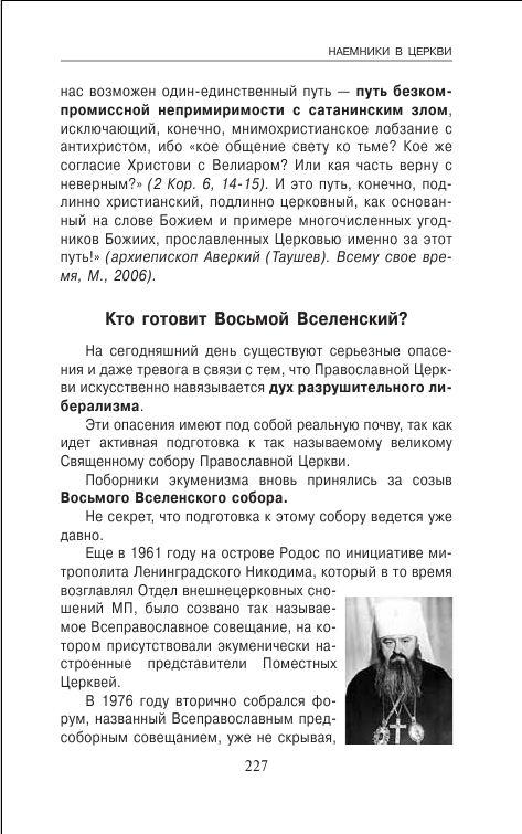 http://s4.uploads.ru/BClUD.jpg