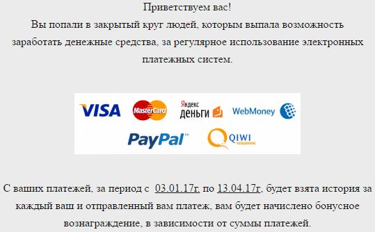 http://s4.uploads.ru/BQNHv.png