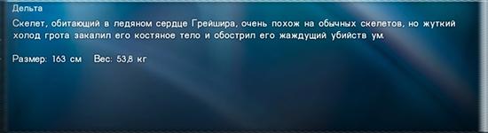 http://s4.uploads.ru/BQvXJ.jpg