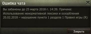 http://s4.uploads.ru/BRzEY.jpg