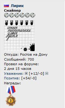 http://s4.uploads.ru/Bbp2Z.jpg