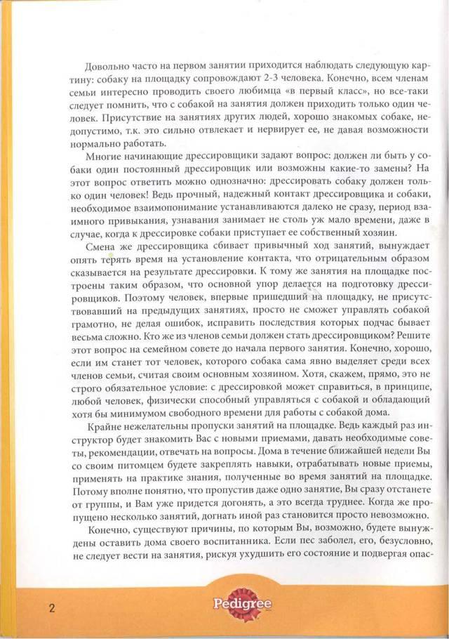 http://s4.uploads.ru/BgtGz.jpg