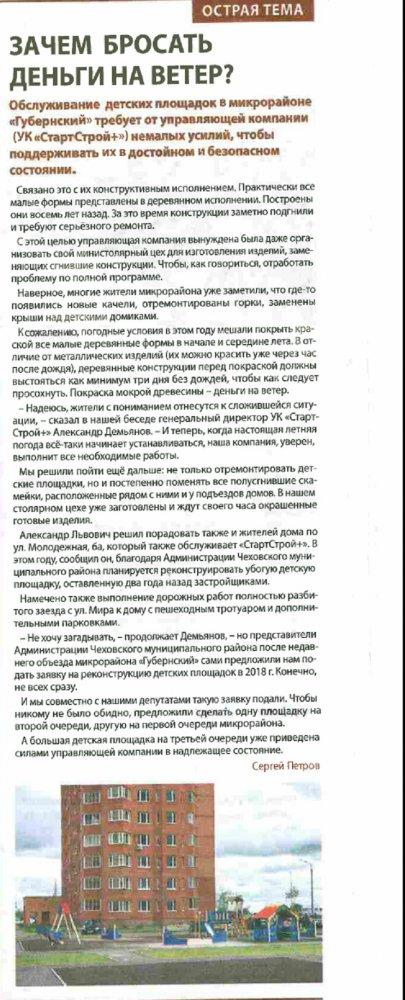 http://s4.uploads.ru/Bms3A.jpg