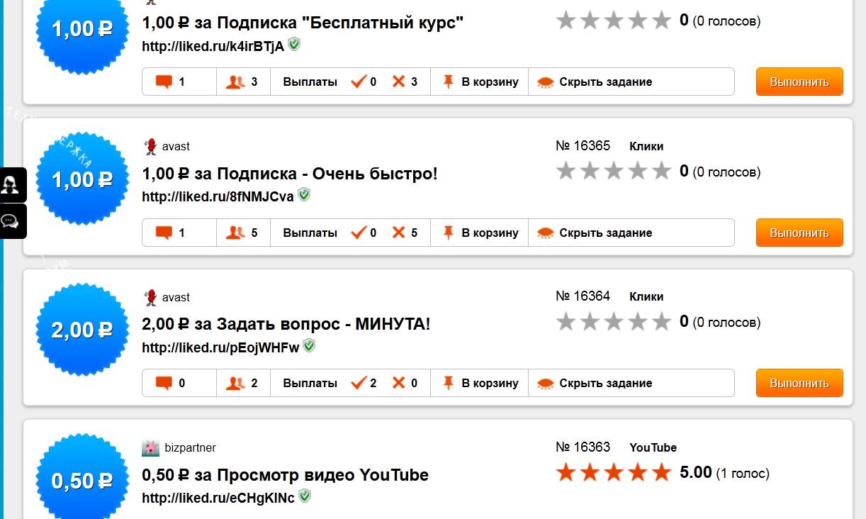 http://s4.uploads.ru/BnFEc.jpg