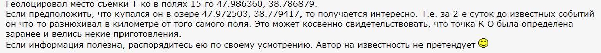 http://s4.uploads.ru/Boat6.png