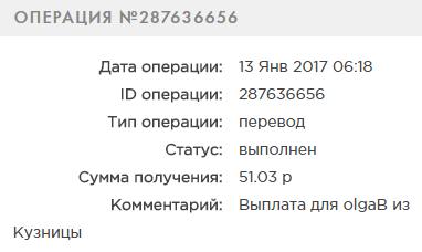 http://s4.uploads.ru/BpX5G.png