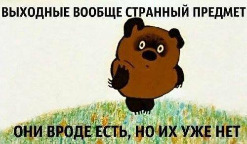 http://s4.uploads.ru/BqwP3.jpg