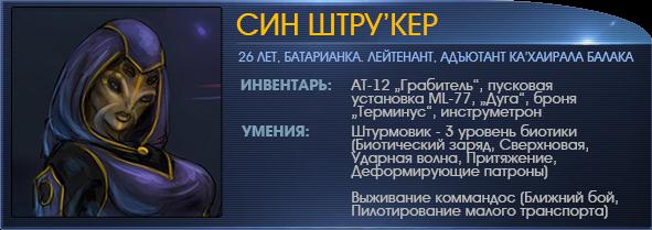 http://s4.uploads.ru/C9DrR.png